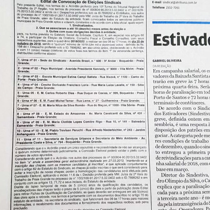 EDITAL DE CONVOCAÇÃO DE ELEIÇÃO É PUBLICADO